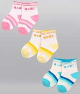 Cute Walk - Scalloped Edge Socks