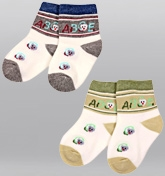 Cute Walk - Socks With ABCE Design