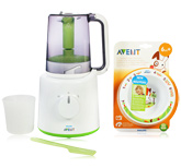 Avent - Steamer and Blender