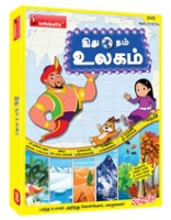Infobells - Let Us Know Our World Tamil DVD