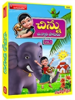 Infobells - Chinnu Telugu Rhymes Volume 1 DVD