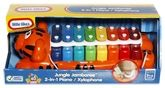 Little Tikes Jungle Jamboree 2-in-1 Pian... 1 Years+, Color Coded Chimes: Match Notes On Include...