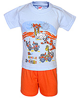 Fun - Jungle Safari Print T Shirt And Shorts