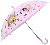 Fab N Funky - Teddy Print Umbrella