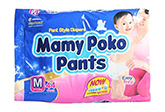 Baby Diapers - Mamy Poko Pants