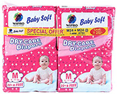 Wipro Baby Soft Dry Care Diaper Super Saver Combo Offer Medium - 48 Pieces