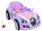 Fab N Funky Battery Operated Ride On Pink and Purple