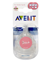 Avent - Variable Flow Teat