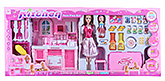 Pink Kitchen Toys Play Set With Light And Music 3 Years+, A Lovely Playset For Your Little Daughter