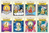Dreamland - Nine Star Astrology Hindi With Pack Of 8 Titles
