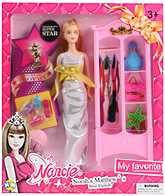 Tomorrow Super Star Nancie Doll In Silver 3 Years+, Norah And Mathew's Best Friend Nancie With...