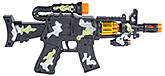 Black Super Power Printed Gun Toy With Sound Gun With In-built Speaker That Plays Gun Sounds When...