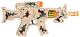 Off White Super Power Printed Gun Toy With Sound Gun With In-built Speaker That Plays Gun Sounds When...