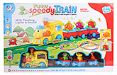 Battery Operated Funny Speedy Yellow Toy Train 3 Years+, The Train Is Modern And Elegant In Fashion...