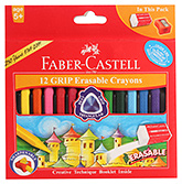 Faber Castell 12 Grip Erasable Crayons With Free Sharpner And Eraser