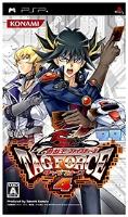 Cero - PSP Konami Tag Force 4