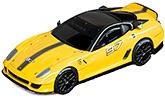 Dig 143 Ferrari 599XX Nurburgring 2010 Yellow 6 Years+, 1 : 43, This Toy Will Make Key Development...