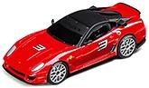 Dig 143 Ferrari 599XX Geneva Motorshow Red 6 Years+, 1 : 43, This Toy Will Make Key Development...