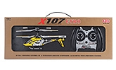 Fab N Funky - X107 Gyro Helicopter Model Alloy Toy Yellow