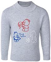 Buy Babyhug Full Sleeves Sweater - Bear Print