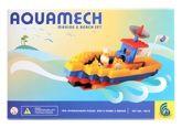 Aquamech Marine & Beach set