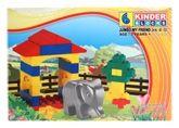 Peacock Kinder Blocks - Jumbo My Friend