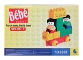 Buy Peacock Bebe Blocks