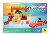 Blocks and Construction Sets - Peacock Kinder Blocks - Garage Set