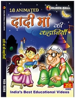 Golden Ball Animated Dadima Ki Kahaniya - VCD