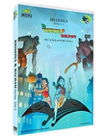 Krishna Balram DVD - Vol 1