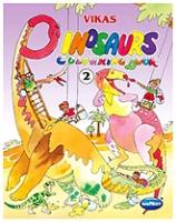 Buy NavNeet Dinosaurs Colouring Book II