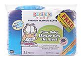 Baby Diapers - Garfield Baby Premium Training Pants
