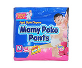 Baby Diapers - Mamy Poko Pants Pant Style Diapers
