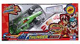 Buy Fab N Funky Super Thunder Green Remote Control Car - 19.5 x 8.5 x 6 cm