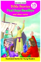 Shree Book Centre Bible Stories Paul Says Goodbye And Other Stories