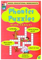 Shree Book Centre Novel Educational Worksheets Phonics Puzzles Word Families - English