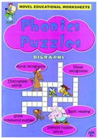 Shree Book Centre Novel Educational Worksheets Phonics Puzzles Digraphs - English