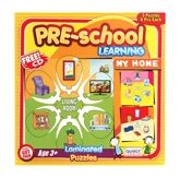 Puzzles - Puzzle - Pre-School Learning My Home