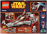 Lego V-Wing Starfighter