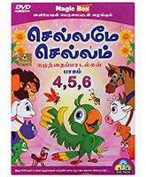 Magicbox Chellame Chellam Tamil DVD Vol 2