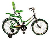 Buy Khaitan Guide Bicycle - 20 Inch