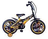Buy Avon Joysun Bicycle Yellow - 14 Inch