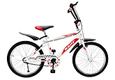 Buy Avon Saft Bicycle - 20 Inch