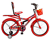 Buy Avon Robin Bicycle Red - 20 Inch
