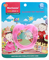 Buy Morisons Baby Dreams Silicone Toy Teether Apple Design Pink