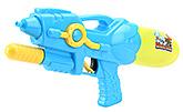 Buy Karma Water Gun 36 cm