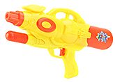 Buy Karma Water Gun 40 cm