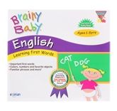 Brainy Baby - English (Vol.8) VCD