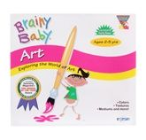 Brainy Baby - Art (Vol.11) VCD