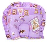 Buy Babyhug Semi Circular Jumbo Shape Supporter Pillow - Purple